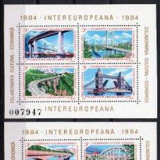 Sellos: RUMANÍA AÑO 1984 YV HB 166/67*** COLABORACIÓN ECONOMICO-CULTURAL EUROPEA - PUENTES - ARQUITECTURA. Lote 27056827