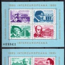 Sellos: RUMANÍA AÑO 1985 YV HB 176/77*** COOPERACIÓN ECONOMICO-CULTURAL EUROPEA - MÚSICA - PERSONAJES. Lote 27056828