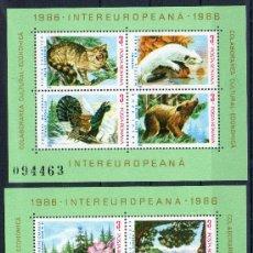 Sellos: RUMANÍA AÑO 1986 YV HB 187/88*** COOPERACIÓN ECONOMICO-CULTURAL EUROPEA - FAUNA - FLORA - NATURALEZA. Lote 27056829
