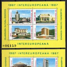 Sellos: RUMANÍA AÑO 1987 YV HB 195/96*** COOPERACIÓN ECONOMICO-CULTURAL EUROPEA - HOTELES - ARQUITECTURA. Lote 27056831