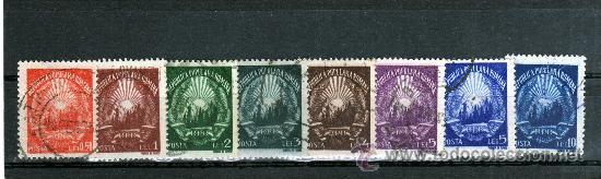 ++ RUMANIA / ROMANIA / ROUMANIE AÑO 1948 YVERT NR.1042/48 USADA ESCUDOS (Sellos - Extranjero - Europa - Rumanía)