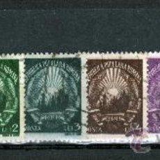 Sellos: ++ RUMANIA / ROMANIA / ROUMANIE AÑO 1948 YVERT NR.1042/48 USADA ESCUDOS. Lote 22866962