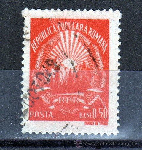 ++ RUMANIA / ROMANIA / ROUMANIE AÑO 1948 YVERT NR.1049 USADA ESCUDOS ERROR (Sellos - Extranjero - Europa - Rumanía)
