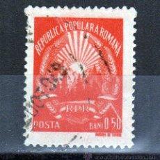 Sellos: ++ RUMANIA / ROMANIA / ROUMANIE AÑO 1948 YVERT NR.1049 USADA ESCUDOS ERROR. Lote 22867021