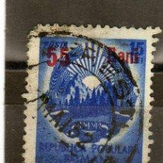 Sellos: ++ RUMANIA / ROMANIA / ROUMANIE AÑO 1952 YVERT NR.1186 USADA OVERPRINT. Lote 22876739