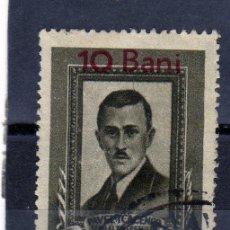 Sellos: ++ RUMANIA / ROMANIA / ROUMANIE AÑO 1952 YVERT NR.1228 USADA OVERPRINT. Lote 22877551
