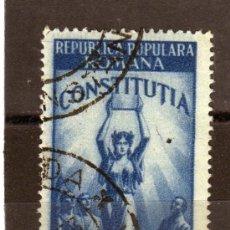 Sellos: ++ RUMANIA / ROMANIA / ROUMANIE AÑO 1952 YVERT NR.1181 USADA OVERPRINT. Lote 22877599