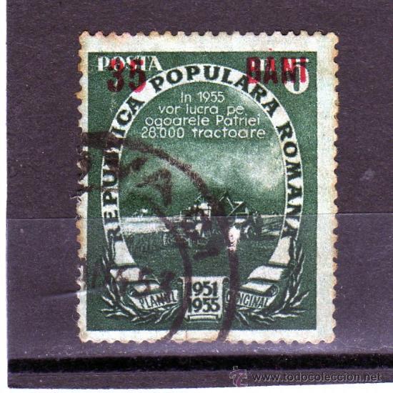 ++ RUMANIA / ROMANIA / ROUMANIE AÑO 1952 YVERT NR.1196 USADA OVERPRINT (Sellos - Extranjero - Europa - Rumanía)