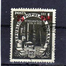 Sellos: ++ RUMANIA / ROMANIA / ROUMANIE AÑO 1952 YVERT NR.1193 USADA OVERPRINT. Lote 22878084