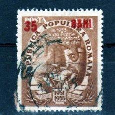 Sellos: ++ RUMANIA / ROMANIA / ROUMANIE AÑO 1952 YVERT NR.1195A USADA OVERPRINT. Lote 26902009