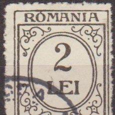 Sellos: RUMANIA 1911 SCOTT J49 SELLO PORTES DEBIDOS TAXA DE PLATA NUMEROS 2 LEI USADO . Lote 24836485
