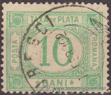 RUMANIA 1888 SCOTT J16 SELLO PORTES DEBIDOS TAXA DE PLATA NUMEROS 10 BANI USADO (Sellos - Extranjero - Europa - Rumanía)