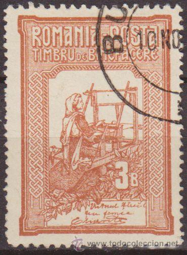 RUMANIA 1906 SCOTT B5 SELLO REINA TEJIENDO USADO (Sellos - Extranjero - Europa - Rumanía)