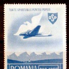 Sellos: RUMANIA AÑO 1945 YV 848*** DEPORTES AÉREOS - AVIONES Y AVIACIÓN - PALOMA - AVES - TRANSPORTES. Lote 27799193
