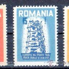 Sellos: RUMANIA AÑO 1956 EUROPA - SERIE COMPLETA NUEVA***. Lote 27799703