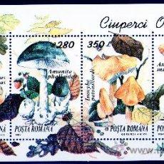 Sellos: RUMANIA AÑO 1994 YV HB 4182/85*** FLORA - SETAS VENENOSAS - NATURALEZA. Lote 27800161