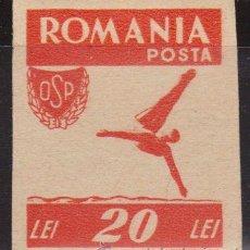 Sellos: RUMANIA 1946 SCOTT 629 SELLO ** DEPORTES NATACIÓN SALTOS 20L SIN DENTAR ROMANIA POSTA . Lote 24839777