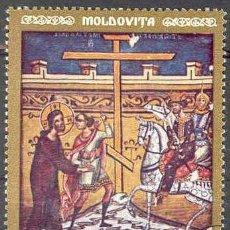 Sellos: RUMANIA 1971 SCOTT 2303 SELLO PINTURA FRESCO MONASTERIOS MOLDAVOS 40B º MI.2994 YV.2669 ROMINA . Lote 28558381
