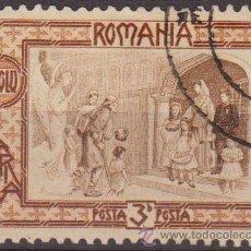Sellos: RUMANIA 1907 SCOTT B17 SELLO º ANGEL DE LA GUARDA PRINCESA MARIA ANTE LOS POBRES ROUMANIE . Lote 71068995