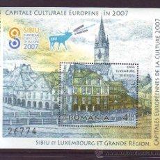 Sellos: RUMANIA/ROMANIA****.AÑO 2007.HB NUEVA.SIBIU CAPITAL EUROPEA CULTURAL.. Lote 30121434