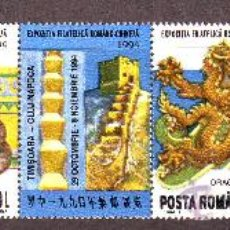 Sellos: RUMANIA / ROMANIA / ROUMANIE.***.AÑO 1994.YVERT NR.4204/4205.EMISION CONJUNTA CHINA.DRAGON.. Lote 30541536
