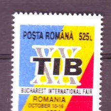 Sellos: RUMANIA / ROMANIA / ROUMANIE.***.AÑO 1994.YVERT NR.4199.FERIA INTERNACIONAL BUCAREST.TIB 94.. Lote 30541561