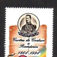 Sellos: RUMANIA / ROMANIA / ROUMANIE.***.AÑO 1994.YVERT NR.4159.PERSONAJES.AL.I.CUZA.. Lote 178885072