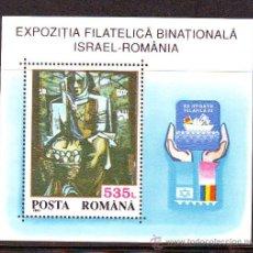 Sellos: RUMANIA / ROMANIA / ROUMANIE.***.AÑO 1993.YVERT HB. NR.229.EXPO FILATELICA.CONJUNTA CON ISRAEL.. Lote 30607623
