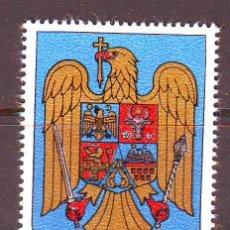 Sellos: RUMANIA / ROMANIA / ROUMANIE.***.AÑO 1992.YVERT NR.4040.ESCUDO RUMANIA.. Lote 178885043