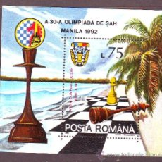 Sellos: RUMANIA / ROMANIA / ROUMANIE.***.AÑO 1992.YVERT HB. NR.218.AJEDREZ.OLIMPIADA MANILLA.. Lote 30694114