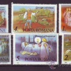 Sellos: RUMANIA / ROMANIA / ROUMANIE.***AÑO 1987.YVERT NR.3750/3755.CUENTOS Y LEYENDAS.. Lote 183275697