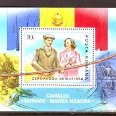 Sellos: RUMANIA / ROMANIA / ROUMANIE.***AÑO 1985.YVERT HB.NR.175.DICTADORES.NICOLAE Y ELENA CEAUSESCU.. Lote 151856966