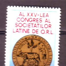 Sellos: .RUMANIA / ROMANIA / ROUMANIE.***AÑO 1984.YVERT NR.3514.MEDICINA.ORL.. Lote 30873421
