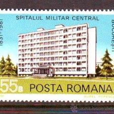 Sellos: RUMANIA / ROMANIA / ROUMANIE.***.AÑO 1981.YVERT NR.3348.EDIFICIOS.HOSPITAL MILITAR.. Lote 30899863