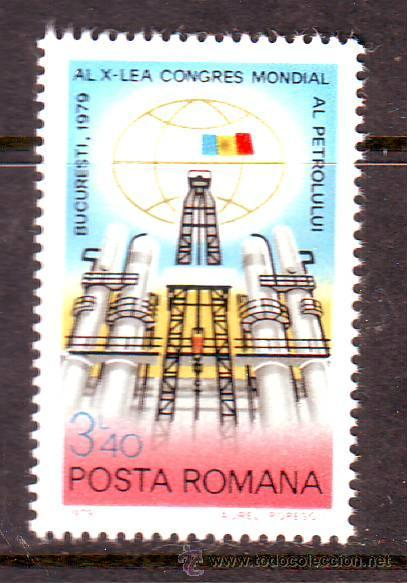 RUMANIA / ROMANIA / ROUMANIE.***.AÑO 1979.YVERT NR.3163.INDUSTRIAS.PETROLEO. (Sellos - Extranjero - Europa - Rumanía)