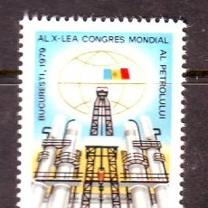 Sellos: RUMANIA / ROMANIA / ROUMANIE.***.AÑO 1979.YVERT NR.3163.INDUSTRIAS.PETROLEO.. Lote 30936473
