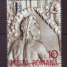 Sellos: RUMANIA / ROMANIA / ROUMANIE.***.AÑO 1977.DIOS DANUBIUS... Lote 30988844