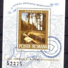 Sellos: RUMANIA / ROMANIA / ROUMANIE.***.AÑO 1975.YVERT NR. HB.119.MONUMENTOS ROMANOS HISTORICOS ANTIGUOS.. Lote 31049225