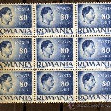 Sellos: SELLOS BLOQUE DE ROMANIA AÑO 1945 YVERT NR.803 NUEVO. Lote 206398246