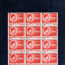 Sellos: SELLOS BLOQUE DE ROMANIA AÑO 1945 YVERT NR.808 NUEVO. Lote 203827255