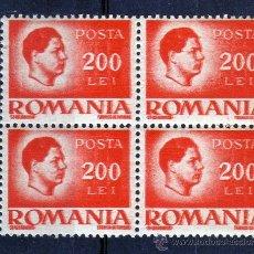 Sellos: SELLOS BLOQUE DE ROMANIA AÑO 1945 YVERT NR.808 NUEVO. Lote 206398428