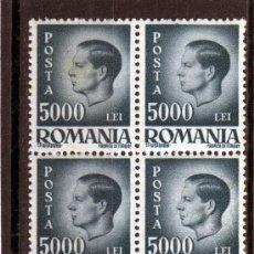 Sellos: SELLOS BLOQUE DE ROMANIA AÑO 1947 YVERT NR.968 NUEVO. Lote 203827318