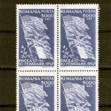 Sellos: SELLOS BLOQUE DE ROMANIA AÑO 1947 YVERT NR.936 NUEVO. Lote 203827588