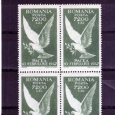 Sellos: SELLOS BLOQUE DE ROMANIA AÑO 1947 YVERT NR.937 NUEVO. Lote 203827552