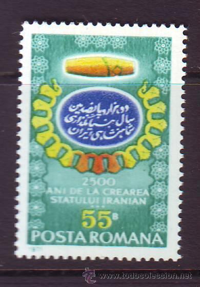 RUMANIA / ROMANIA / ROUMANIE.***.AÑO 1971.YVERT NR.2658.2500 ANIVERSARIO DEL IMPERIO PERSA. (Sellos - Extranjero - Europa - Rumanía)