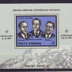 Sellos: RUMANIA / ROMANIA / ROUMANIE.***.AÑO 1971.YVERT NR.HB.86.COSMONAUTAS RUSOS.ESPACIO.COSMOS.. Lote 31198965