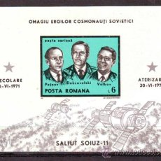 Sellos: RUMANIA / ROMANIA / ROUMANIE.***.AÑO 1971.YVERT NR.HB.87.COSMONAUTAS RUSOS.ESPACIO.COSMOS.. Lote 31198994