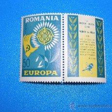Sellos: ROMANIA EUROPA 1964 WERNER VON BRAUN DEL GOBIERNO RUMANO ANTICOMUNISTA EN EL EXILIO - MUY RARO. Lote 31197824