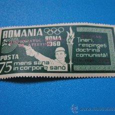 Sellos: ROMANIA ROMA 1960 POSTA 75 DEL GOBIERNO RUMANO ANTICOMUNISTA EN EL EXILIO - MUY RARO. Lote 31199713