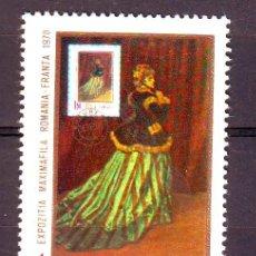 Sellos: RUMANIA / ROMANIA / ROUMANIE.***.AÑO 1970.YVERT NR.2531.EXPO MAXIMOFILIA.FRANCIA-RUMANIA.. Lote 31258819